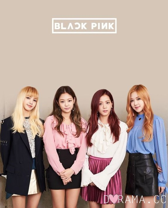 BLACKPINK HOUSE | BLACKPINK HOUSE