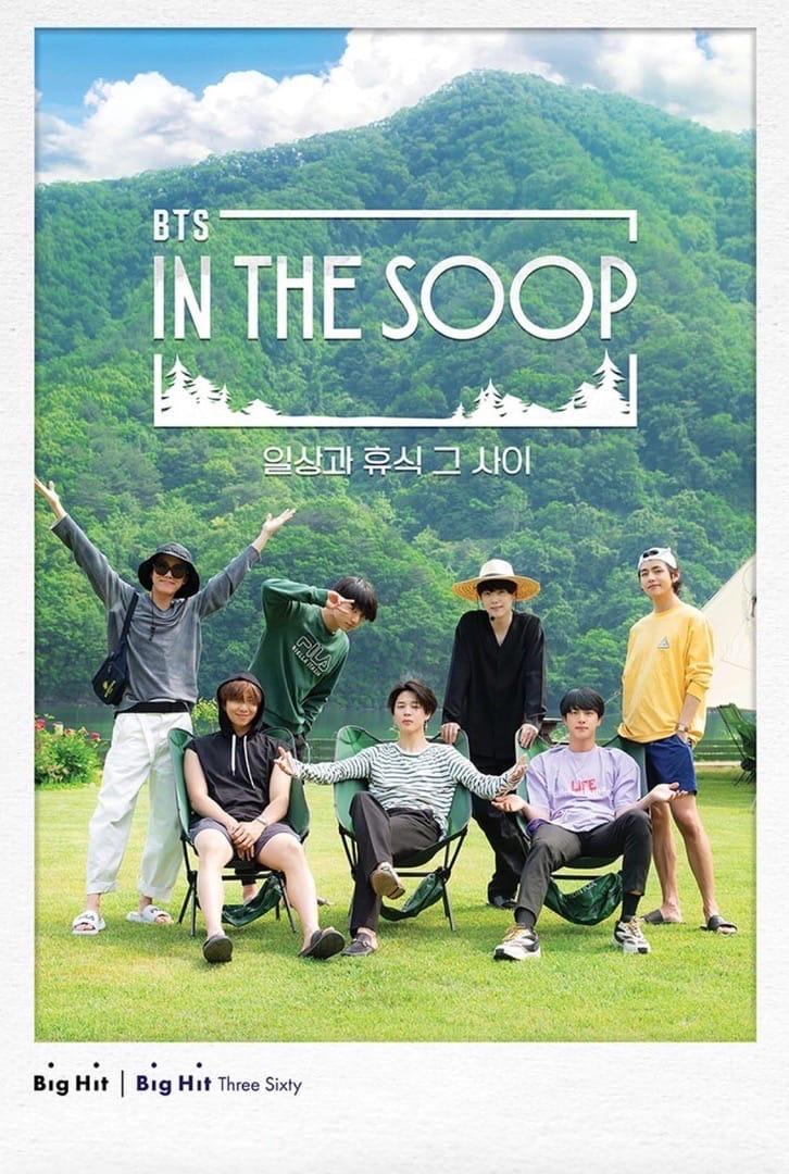 BTS в лесу / BTS In The Soop